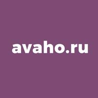 Avaho.ru